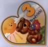 Karnet 4 Urodzinki serce mix