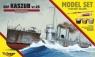 Okręt Torpedowy ORP KASZUB