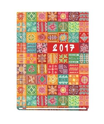 x.Kalendarz tygodniowy 2017 A6 Wzorki w kwadratach Michalczyk i Prokop