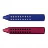 Gumka Grip 2001 Faber-Castell (187101 FC) mix kolorów
