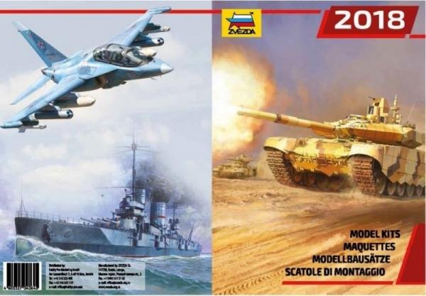 Katalog 2018 (K2018)