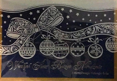 Karnet Boże Narodzenie B6 Premium 19 + koperta