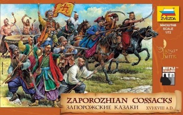 ZVEZDA Zaporozhian Cossa cks XVI–XVIII C