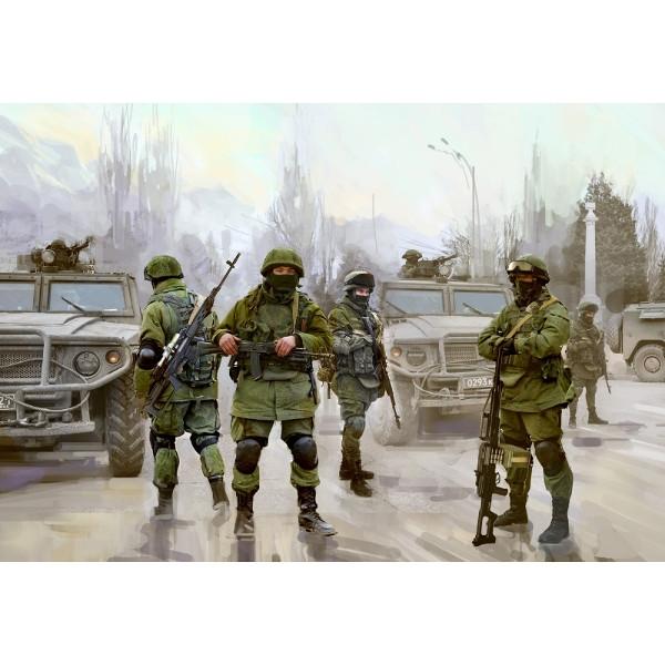ZVEZDA Modern Russian  infantry (3665)