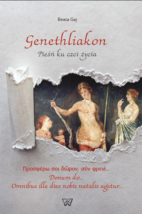 Genethliakon Gaj Beata
