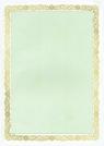 Dyplom Galeria Papieru maori zielony A4 190 g (210319)