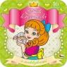 Małe księżniczki z naklejkami 4