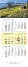 Kalendarz 2016 KT 15 Hala trójdzielny