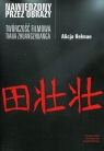 Nawiedzony przez obrazy Twórczość filmowa Tiana Zhuangzhuanga