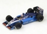 Ligier JS27 #26 Phillipe Alliot
