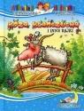 Koza Kłamczucha i inne bajki