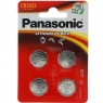 Bateria Panasonic 2032 CR2032