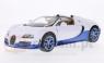 RASTAR Bugatti Veyron 16.4 Grand Sport (43900W)