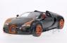 RASTAR Bugatti Veyron 16.4 Grand Sport (43900B)