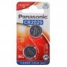 Bateria Panasonic 2025 CR2025