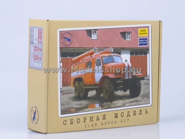 SSM Fire Ttruck PMZ-27 ( ZIL-157K) (model kit) (KIT1067)
