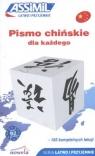 Pismo chińskie dla każdego