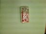 Długopis żelowy Pentel  OH!GEL czerwon-srebrny (K497)