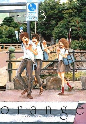 Orange 3 Takano Ichigo