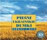 Pieśni Ukraińskie Dumki - Dawniej I Dziś