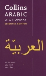 Collins Arabic Dictionary Essential Edition Collins Dictionaries