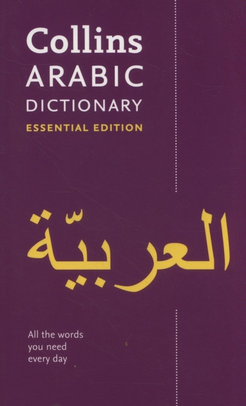 Collins Arabic Dictionary Essential Edition