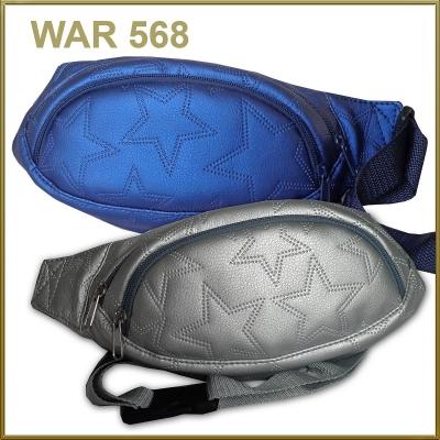 Saszetka Warta (WAR-568)