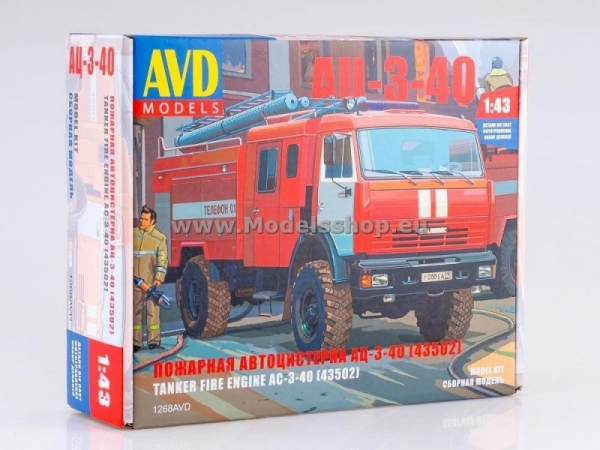 Fire Engine AC-3-40 (KAMAZ-43502) (model kit) (KIT1268)