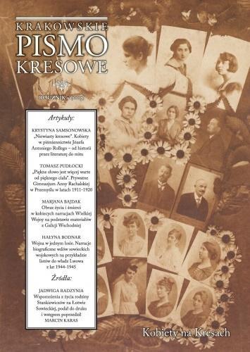 Krakowskie Pismo Kresowe 9/2017 Kobiety na Kresach praca zbiorowa