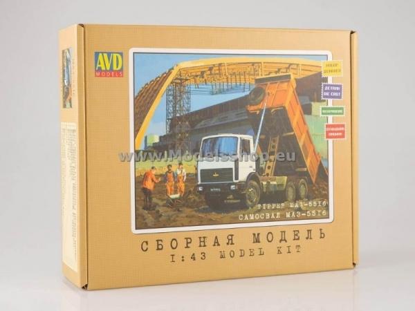 MAZ-5516 Dumper Truck (model kit) (KIT1168)