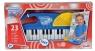 MMW Keyboard (106834018)