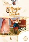 Muzyka Pana Chopina Chotomska Wanda