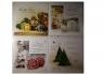 Karnet Boże Narodzenie kwadrat + koperta mix