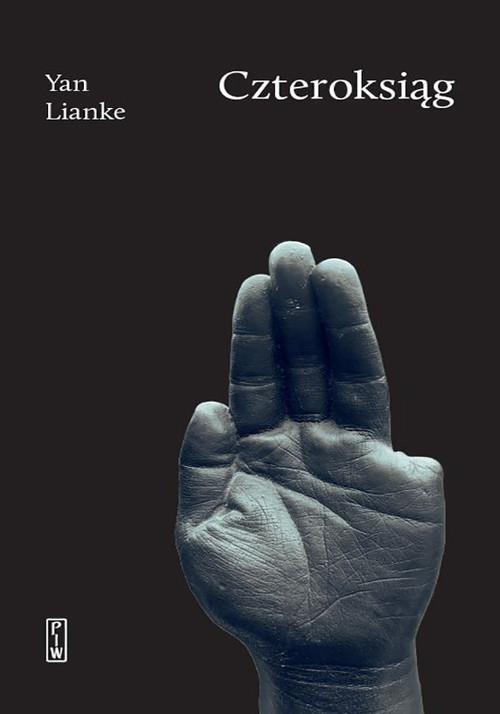 Czteroksiąg Lianke Yan