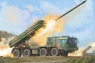 PHL-03 Multiple Launch Rocket System (01069)