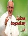 Życiowe drogowskazy. Perełka papieska 21