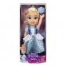 Disney Princess lalka Kopciuszek 38 cm