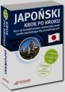 Japoński Krok po kroku + 5CD + MP3 Poziom A1-B1 Kurs do kompleksowej i