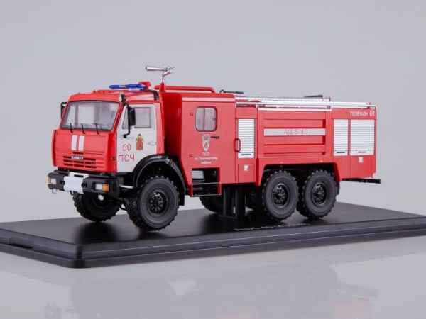 SSM Fire Engine AC-5-40 (KAMAZ-43118) (SSM1270)