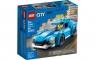 Lego City: Samochód sportowy (60285) Wiek: 5+
