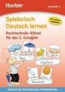 Spielerisch Deutsch lernen, Rechtschreib-Rätsel für das 2 Schuljahr
