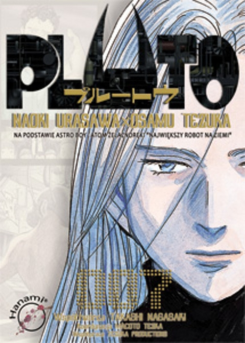 Pluto 7 Urasawa Naoki, Tezuka Osamu