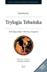 Trylogia Tebańska + CD