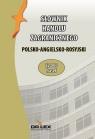Polsko-angielsko-rosyjski słownik handlu zagranicznego Kapusta Piotr