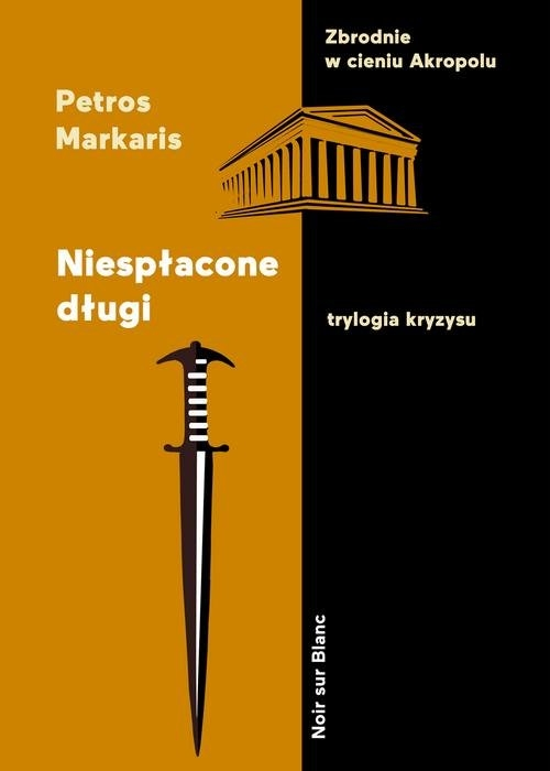 Niespłacone długi. Markaris Petros