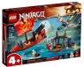 Lego Ninjago: Ostatni lot Perły Przeznaczenia (71749)