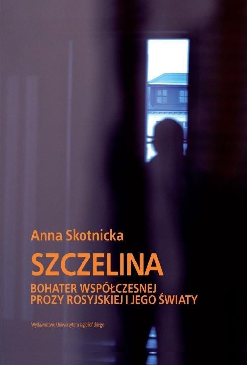Szczelina Skotnicka Anna