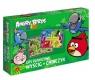 Gra 2 w 1 Chińczyk + Wyścig - Angry Birds Rio  (0971)