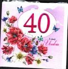 Karnet 40-tki HM-200-1057