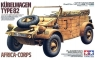 Kuebelwagen Type 82 Africa (35238)